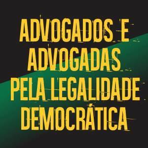 Advogados_Pela_Legalidade.jpg