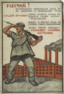 cartaz-1919-trabalhadores-a-revoluc3a7c3a3o-de-outubro-deu-lhe-as-fc3a1bricas-204x300
